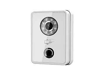 IH-C6311 1.3MP Outdoor Camera w IRs/Multiple Calling/White by ICRealtime