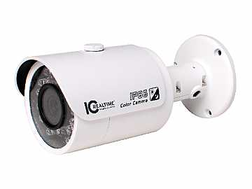 AVS-B2210 2 Mp 1080P Weather Proof Mini Bullet Hd-Avs Camera 65Ft Ir by ICRealtime