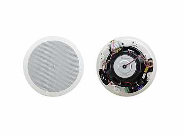 GALIL 8-CO 8 inch/2-Way Open-Back Ceiling Speakers by Kramer